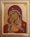 Madre di Dio della Tenerezza (cm 23x28, 2010)