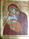 Madre di Dio Glikofilousa