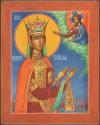 Holy Queen Tamaaara of Georgia