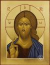 Cristo-Pantocrator-27-x-35-cm