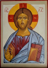 Cristo-Pantocrator-30-x-40-cm.
