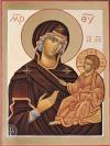 Madre-de-Dios-Odighitria-28-x-40-cm