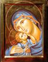 Madre-di-Dio-2016-cm21x28