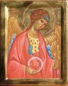 Michele-arcangelo