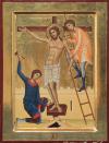 11a-Gesù-è-inchiodato-alla-croce