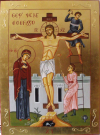 crucis11_g
