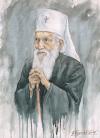 Serbian-Patriarch-Pavle_watercolor_40x28cm_2015