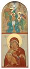 Battesimo e Madre di Dio di Vladimir - Nicchia d'entrata Cimitero Galliera Veneta (PD)