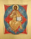 Cristo in trono fra le potenze