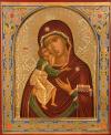 Madre di Dio di Fedorov