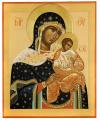 Madre di Dio di Konev