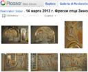 PICASA Gallery 1