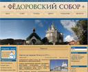 feosobor-ru