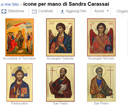 Carassai-Sandra-PICASA-Gallery