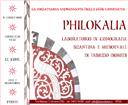 Lab-Philocalia-website