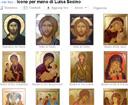 Sesino-Luisa-PICASA-Gallery