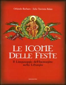 Le icone delle feste (200x389)