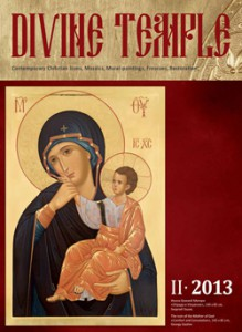 divine-temple-2013(2)